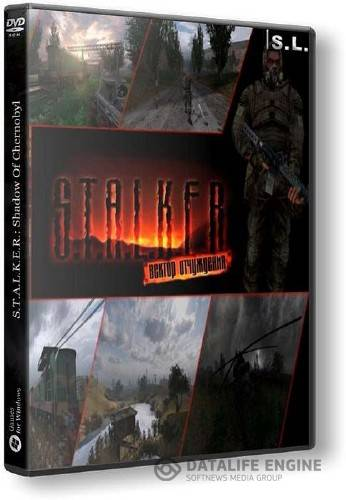 S.T.A.L.K.E.R.: Shadow of Chernobyl - [OLR] Вектор Отчуждения (2015/RUS/RePack by SeregA-Lus)