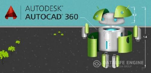 AutoCAD 360 Pro v.3.1.6 (2015/RUS/Android)
