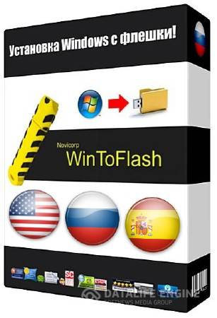 WinToFlash Professional 1.10.0000 RePack by D!akov