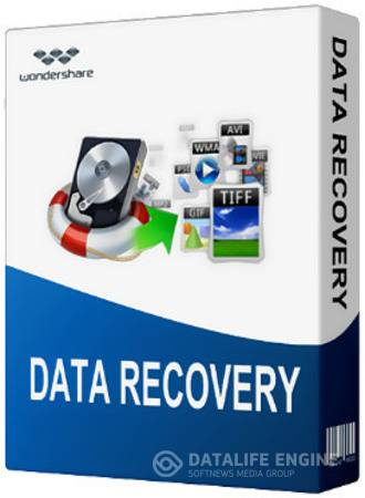 Wondershare Data Recovery 6.1.0.4 RePack by D!akov