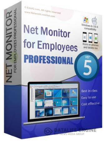 Net Monitor for Employees Professional 5.4.5