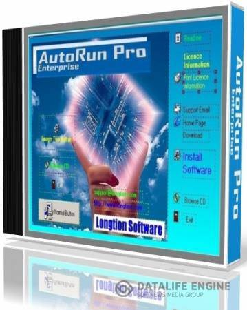 Longtion AutoRun Pro Enterprise 14.13.0.440 ML/Rus Portable