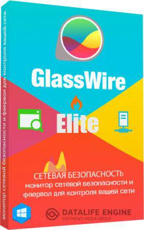 GlassWire Elite 1.2.109 Rus/Ml